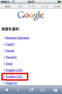 googleカレンダー同期 002.png